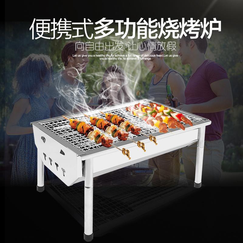 BSW-SK009 BBQ不锈钢小号炉